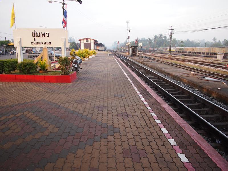 Chumphon Railway station platform
