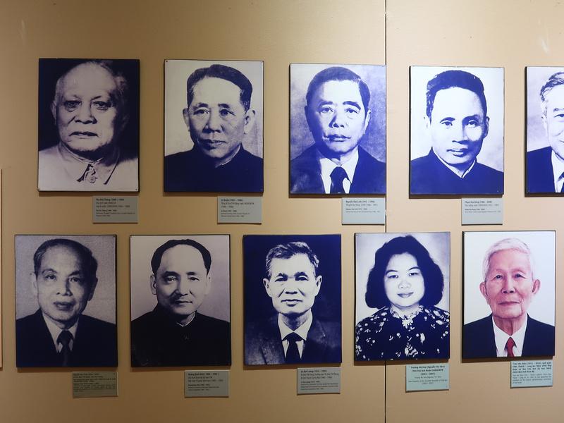 The Communist School