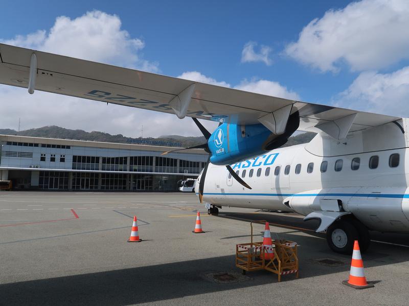 Flight Review: VASCO - Con Dao to Ho Chi Minh City
