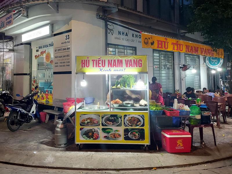 Hu Tieu Nam Vang