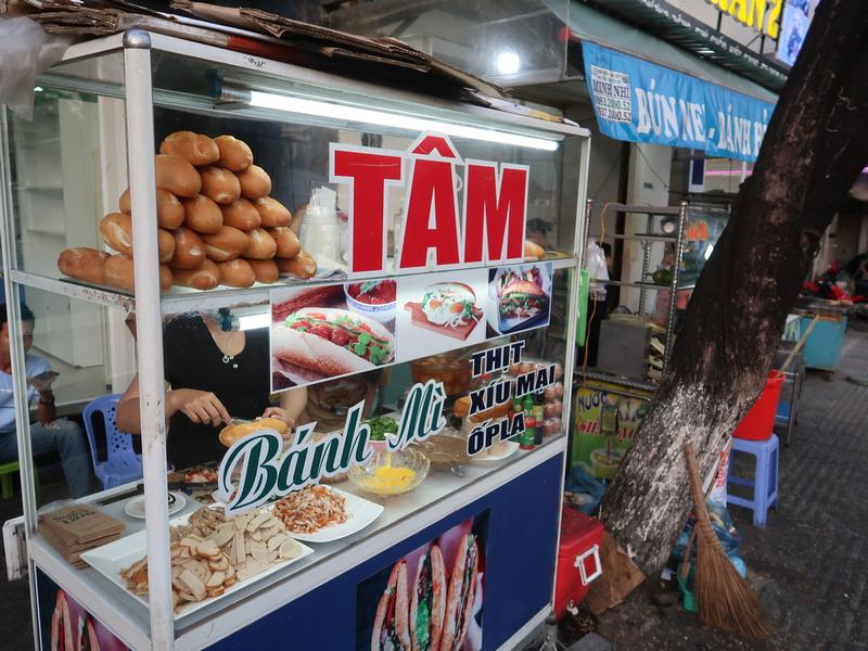 Banh Mi Tam