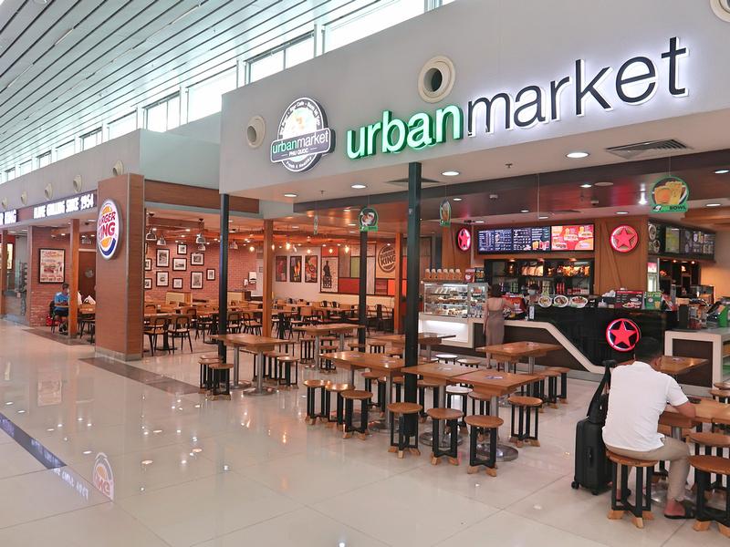 Phu Quoc International Airport Urban Market