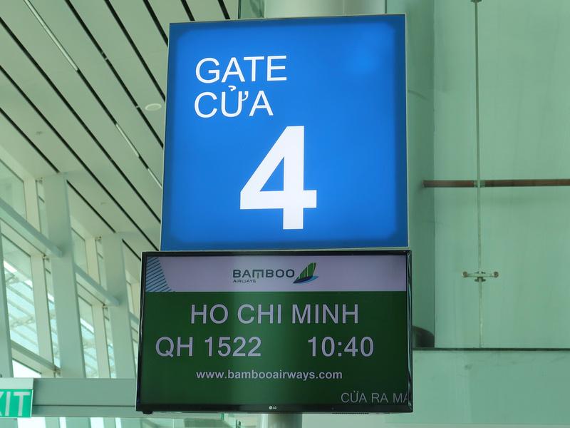 Phu Quoc International Airport Gate 4