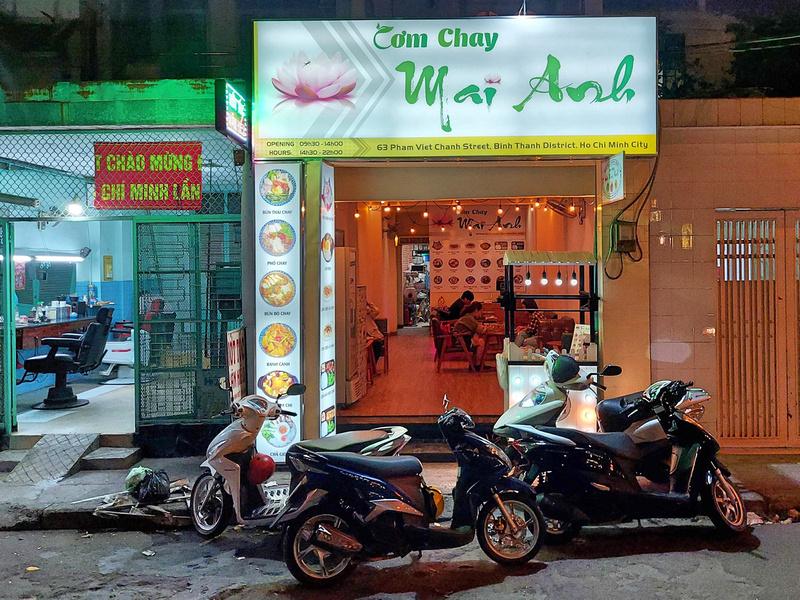 Com Chay Mai Anh