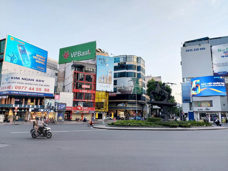Where I'm At: July 2021 – Saigon