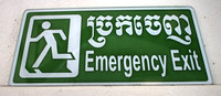 PC309432-emergency-exit