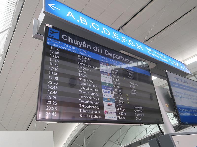 SGN limited departures