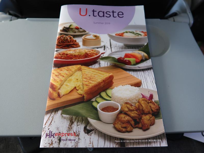 U-taste