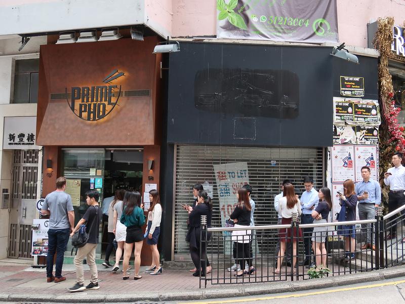 Pho queue