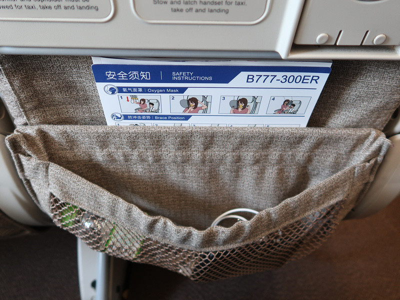 Seat pouch