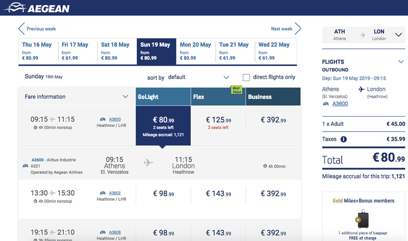 ATH-LHR flight options