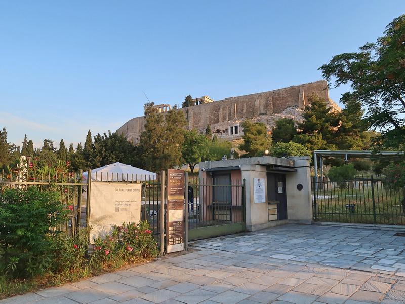 Acropolis South Entrance