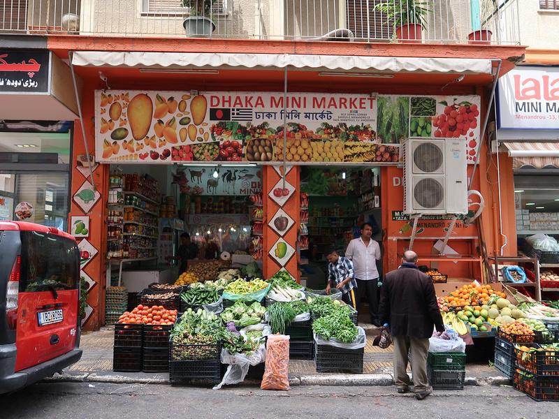 Dhaka Mini Market