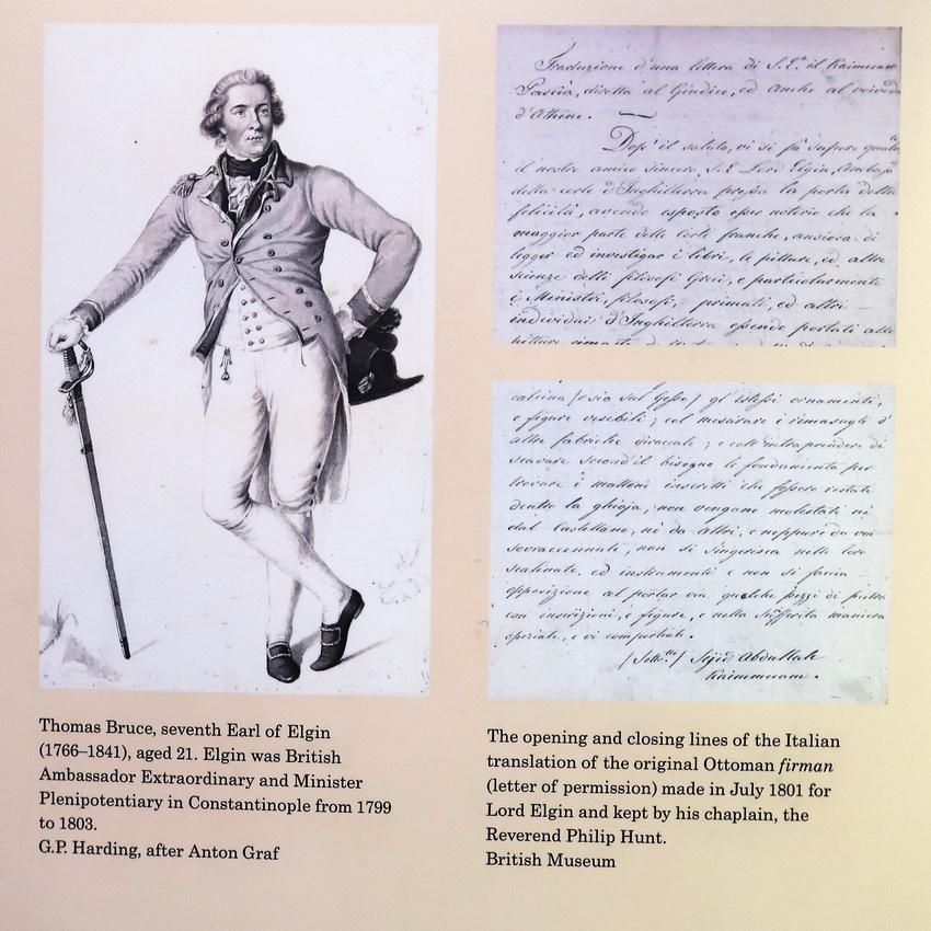 Elgin letter of permission