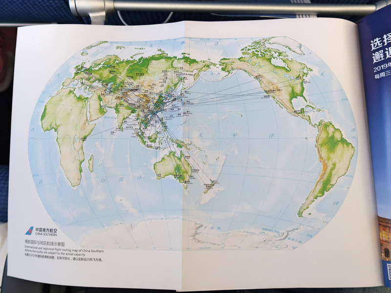 World route map