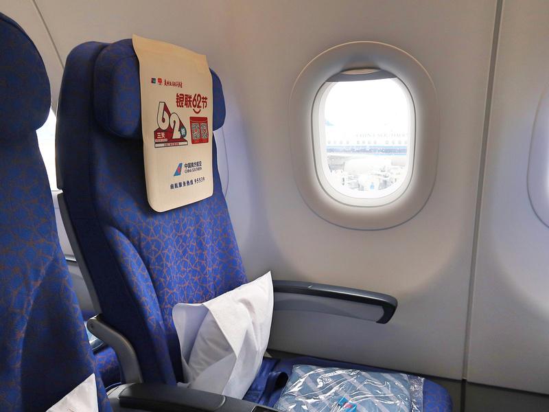 A321 seats