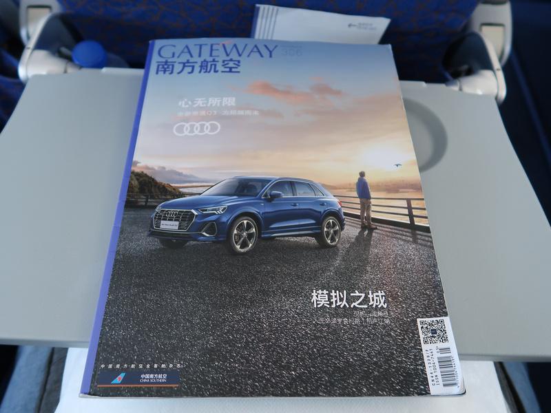Gateway magazine