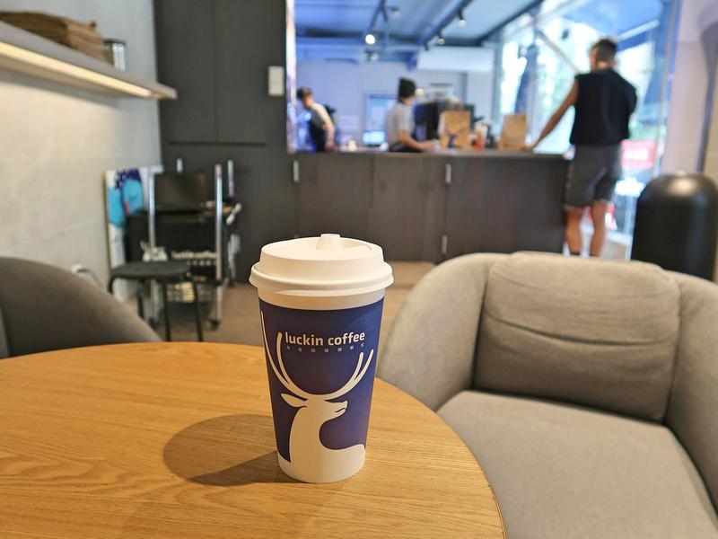 Luckin Cafe Latte