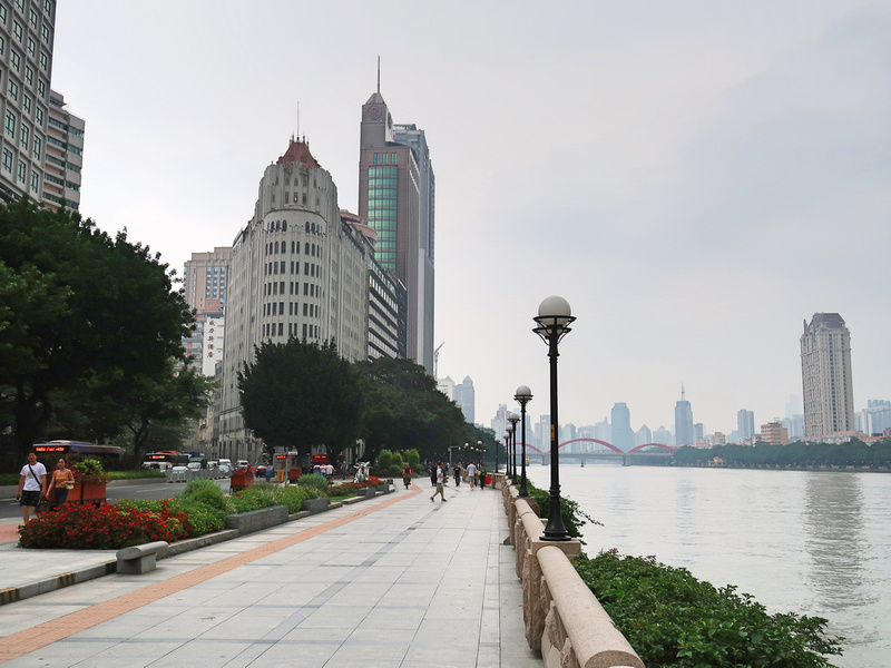 Aiqun Hotel and Old Guangzhou
