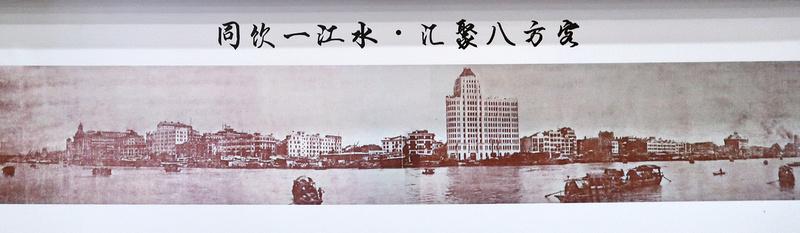 Historic Aiqun Hotel