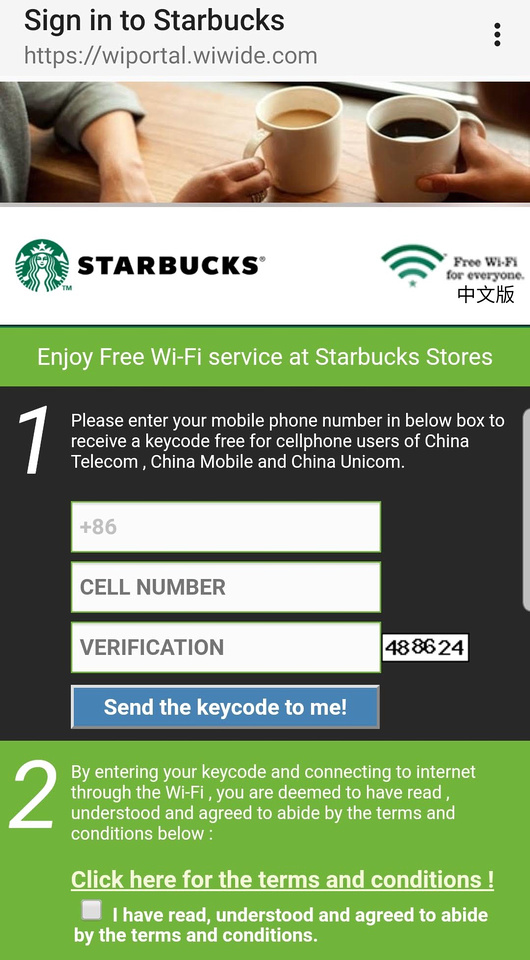 Starbucks wifi