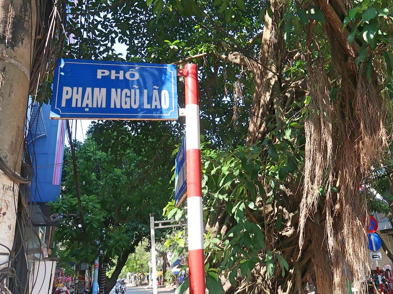 Pham Ngu Lau