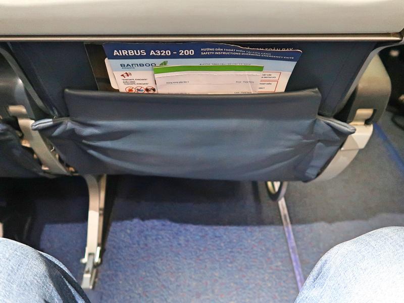 Exit row leg room