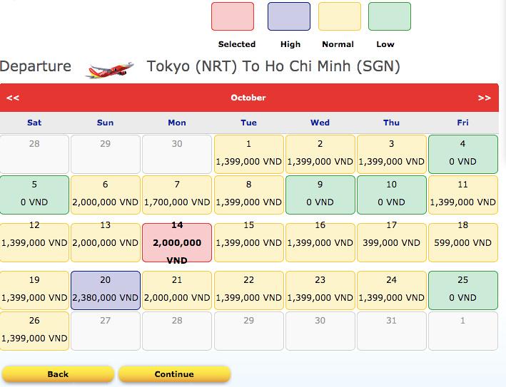 VietJet Air NRT-SGN October free