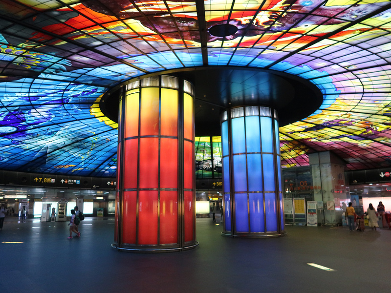 Dome of Light - Formosa Boulevard metro station