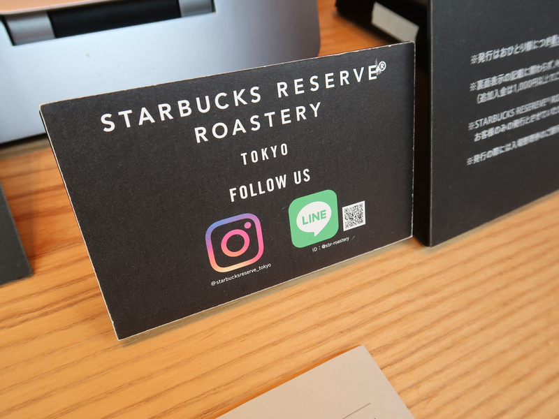 Follow Starbucks