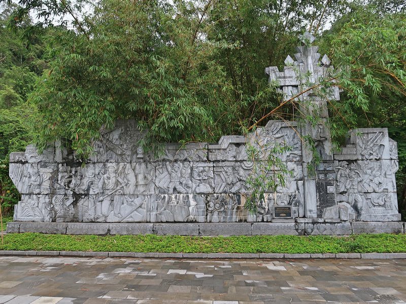 Ho Chi Minh Trail Monument