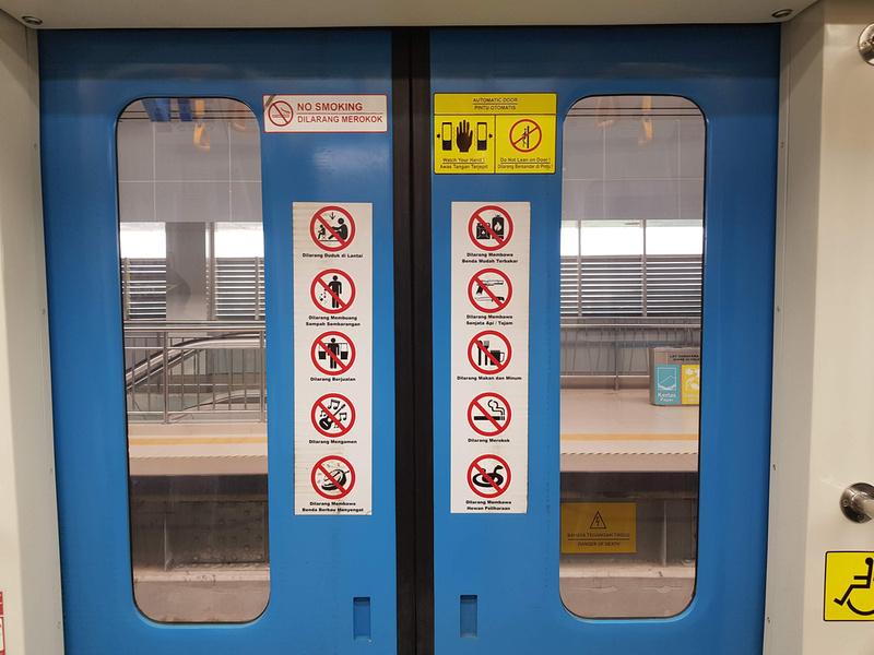 LRT rules