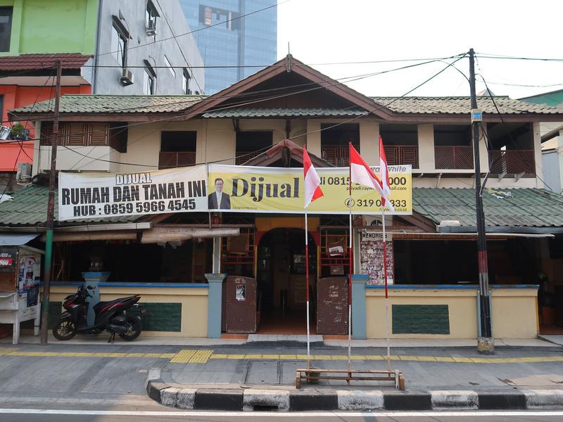Memories cafe