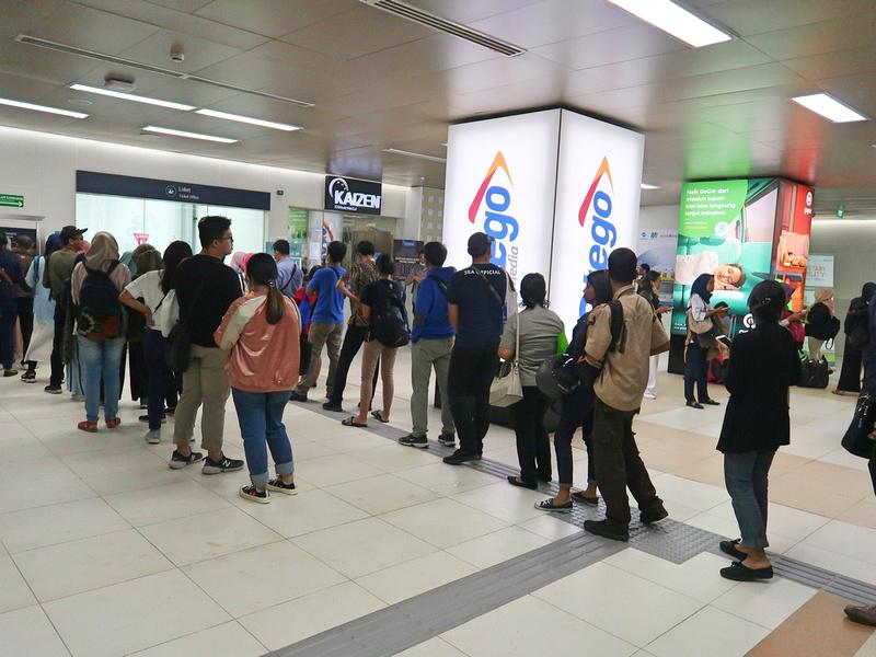 Metro ticket queue