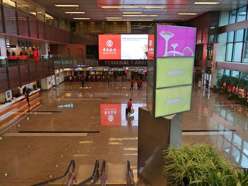 Terminal 1 arrival