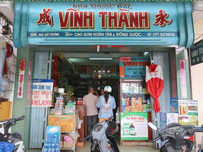 Vinh Thanh