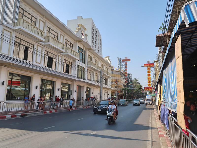 Wat Mangkon MRT