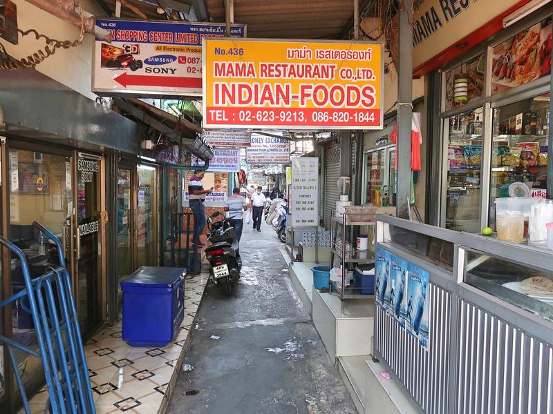Little India, Bangkok