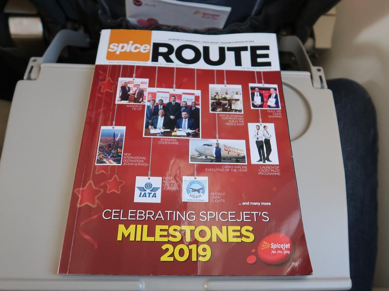 Spice Route Feb 2020