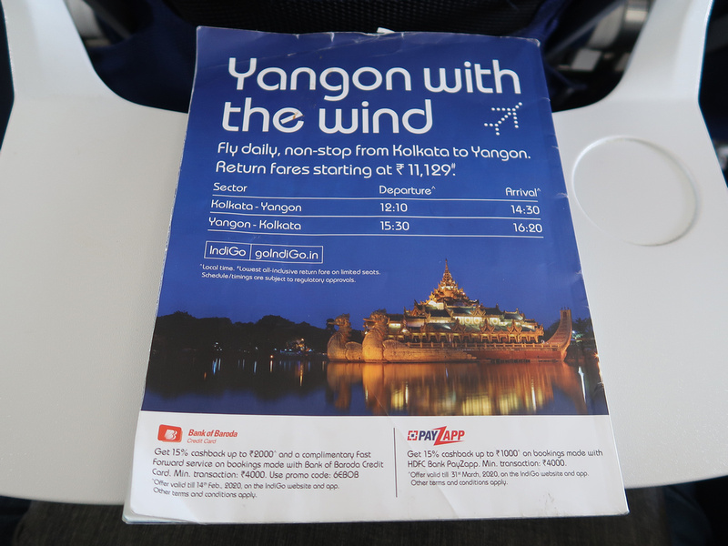 Yangon with the wind