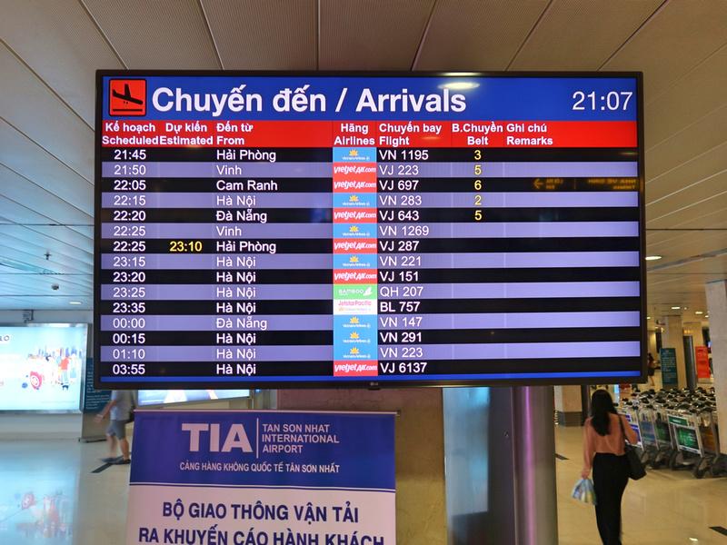 Domestic arrivals