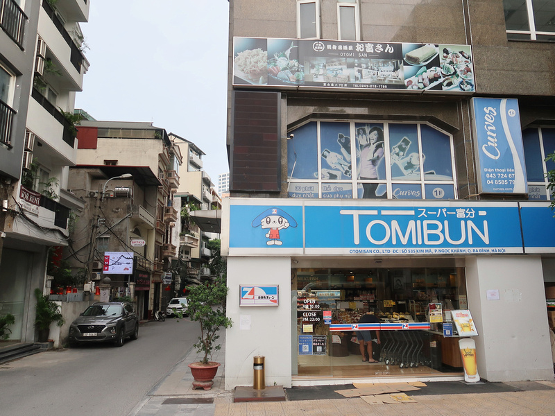 Tomibun - Japantown