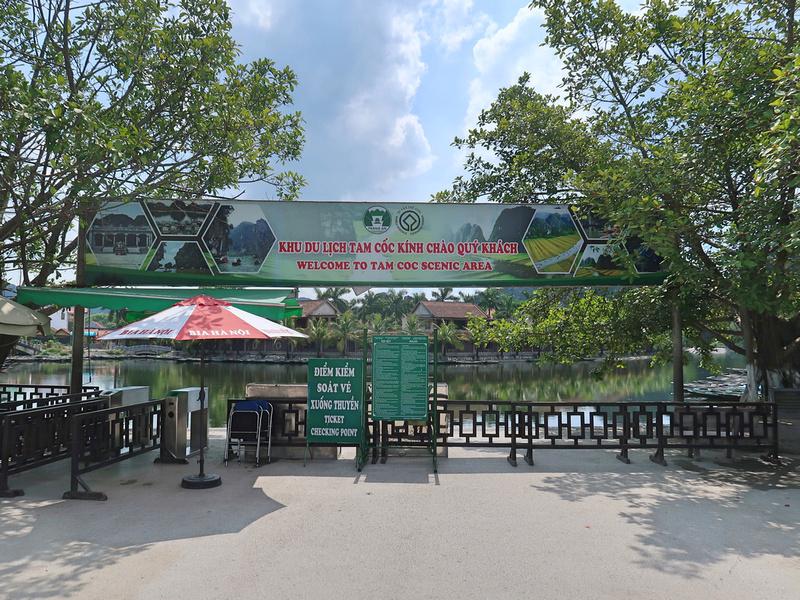 Tam Coc Scenic Area entrance