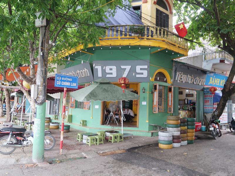 1975 Cafe