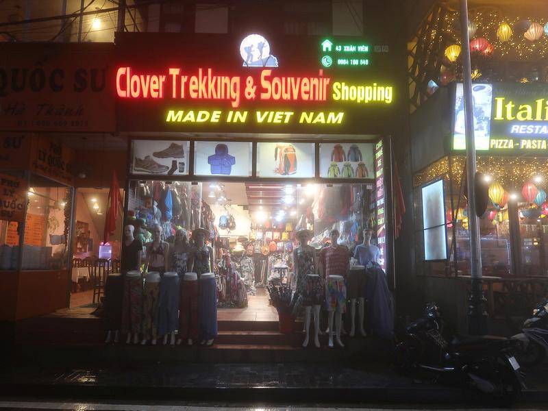 Trekking shop
