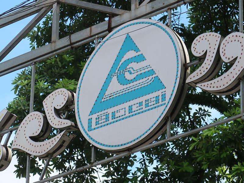 Lao Cai logo