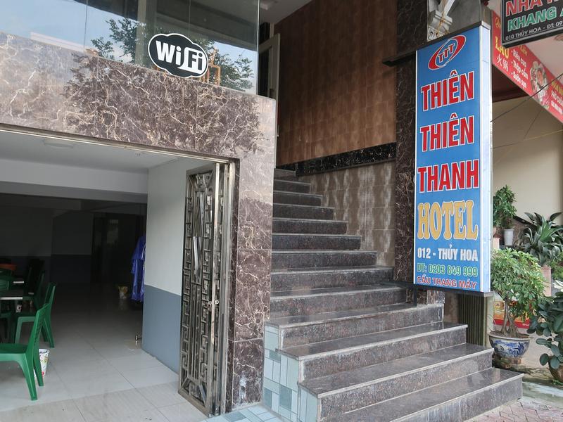 Thien Thien Thanh Hotel entrance