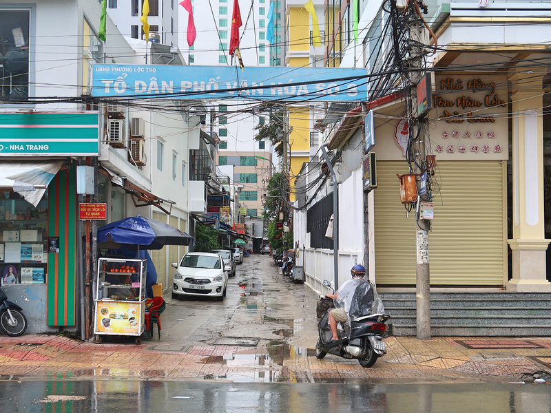 Ton Dan Street
