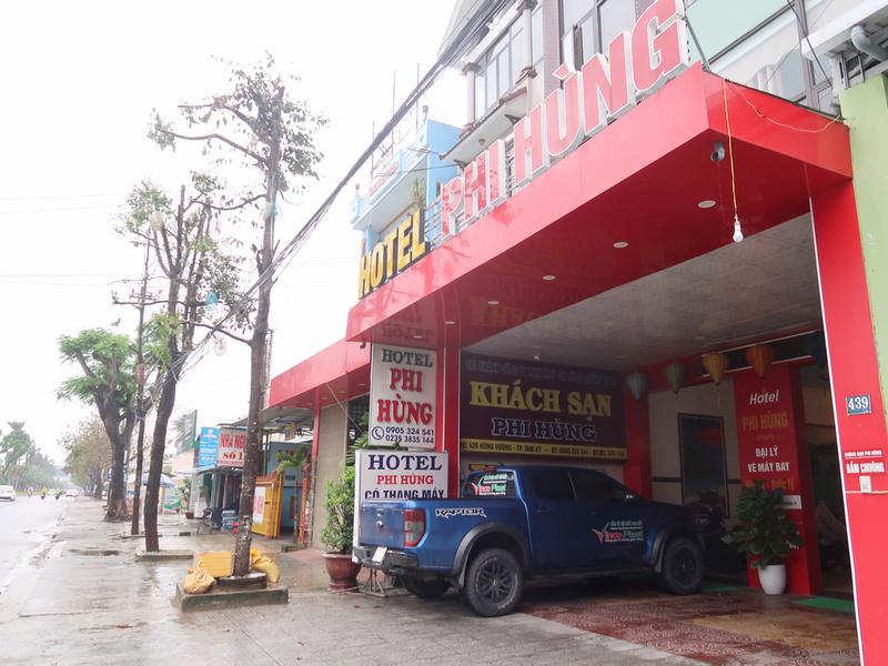 Phi Hung entrance