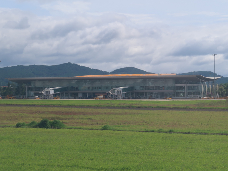 DLI Airport